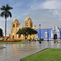 De Kathedraal in Trujillo
